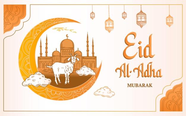 Wish You Very Very Happy Eid al-Adha